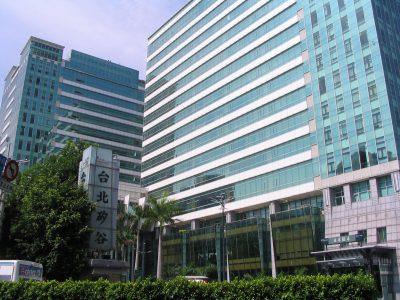 台北矽谷科技園區